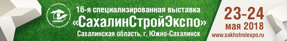 Бизнес-портал Тонсах в Южно-Сахалинске
