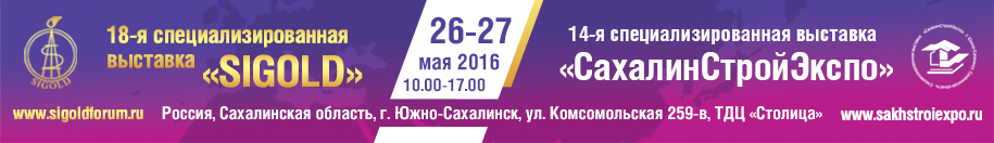 Южно-Сахалинский бизнес-портал
